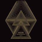 IKEBE SHAKEDOWN Ikebe Shakedown album cover
