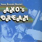 ISAO SUZUKI Ako's Dream album cover