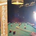 ISAO SUZUKI Isao Suzuki /  Kunihiko Sugano /  Motohiko Hino : Foo Fou Fool album cover