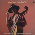ISAO SUZUKI Mongolian Chant album cover
