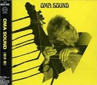 ISAO SUZUKI Oma Sound album cover