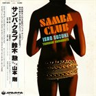 ISAO SUZUKI Samba Club album cover