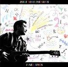 ISSEI NORO Inner Times album cover