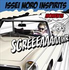 ISSEI NORO Moments album cover