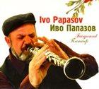 IVO PAPASOV Fairground / Панаир album cover