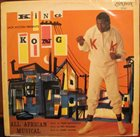 JACK HYLTON Presents King Kong (All African Musical) album cover