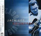 JACK LEE Asianergy 2 album cover