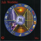 JAH WOBBLE Mu album cover