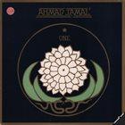 AHMAD JAMAL One album cover