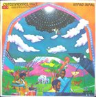 AHMAD JAMAL Outertimeinnerspace album cover