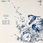 JAMES NEWTON James Newton Trio and Quartet: Binu album cover