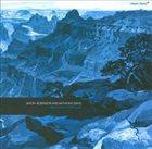JASON ROBINSON Jason Robinson and Anthony Davis : Cerulean Landscape album cover