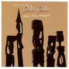 JASPER VAN 'T HOF Jasper Van't Hof 's Pili Pili : Ukuba Noma Unkungabi album cover