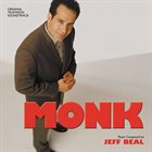 JEFF BEAL Monk album cover