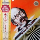 JIM HALL Jazz Impressions Of Japan album cover