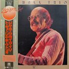 JIM HALL Live In Tokyo album cover
