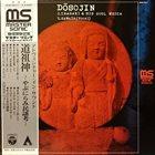 JIRO INAGAKI Dosojin album cover