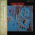 JIRO INAGAKI Jiro Inagaki & Soul Media : Head Rock album cover