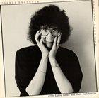 JOANNE BRACKEEN Special Identity album cover