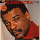 JOE CHAMBERS Punjab - Joe Chambers Plays Piano album cover