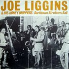 JOE LIGGINS Darktown Strutters Ball album cover