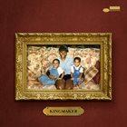 JOEL ROSS KingMaker album cover
