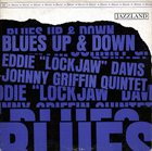 JOHNNY GRIFFIN Blues Up And Down album cover