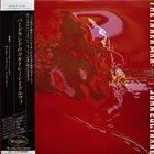JOHN COLTRANE The Inner Man (aka Live At Birdland aka My Favorite Things) album cover