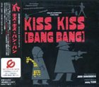 JOHN DANKWORTH Kiss Kiss (Bang Bang) album cover