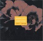 JON JANG Paper Son Paper Songs album cover