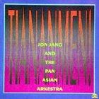 JON JANG Tiananmen! album cover