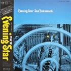 JUN FUKAMACHI Evening Star album cover