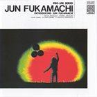 JUN FUKAMACHI Introducing Jun Fukamachi album cover