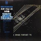 JUN FUKAMACHI Live Space Fantasy album cover
