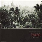 JUN FUKAMACHI Taizo album cover