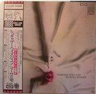 JUN FUKAMACHI Together With Jun / Martha Miyake album cover