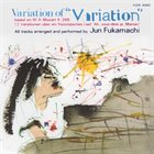 JUN FUKAMACHI Variation of Variation album cover
