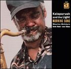 KALAPARUSHA MAURICE MCINTYRE Morning Song album cover