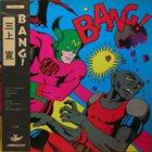 KAN MIKAMI Bang! album cover
