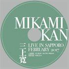 KAN MIKAMI Live In Sapporo February 2017 album cover