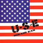 KAN MIKAMI U・S・E album cover