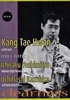 KANG TAE HWAN Clearness (With Ichiraku Yoshimitsu, Uchihashi Kazuhisa) album cover