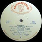 KAREL VELEBNY SH Kvintet album cover