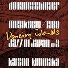 KATSUO KUNINAKA Dancing Islands album cover