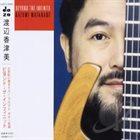 KAZUMI WATANABE Beyond The Infinite album cover