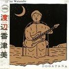 KAZUMI WATANABE Dogatana album cover