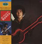 KAZUMI WATANABE Olive's Step album cover
