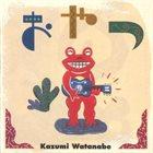 KAZUMI WATANABE Oyatsu album cover