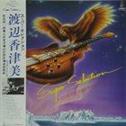 KAZUMI WATANABE Super Selection album cover