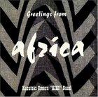 KAZUTOKI UMEZU Greeting from Africa album cover